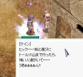 20120516_09.jpg