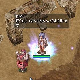 20120516_18.jpg