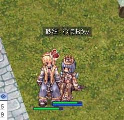 20120516_20.jpg