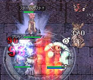 20120520_14.jpg