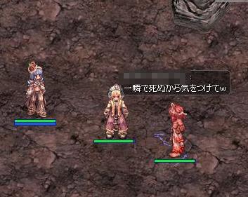 20120627_07.jpg
