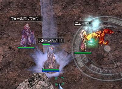 20120627_13.jpg