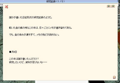 20120703_02.jpg