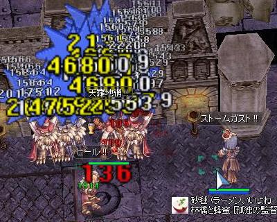 20120703_09.jpg