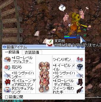20120719_14.jpg