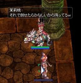 20120724_23.jpg