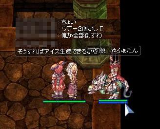 20120724_25.jpg
