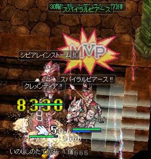 20120724_29.jpg