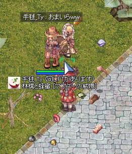 20120724_34.jpg