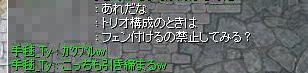 20120724_36.jpg