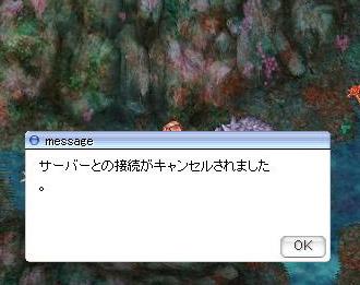 20120827_07.jpg