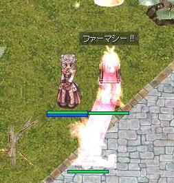 20120914_09.jpg