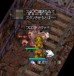 20120925_09.jpg