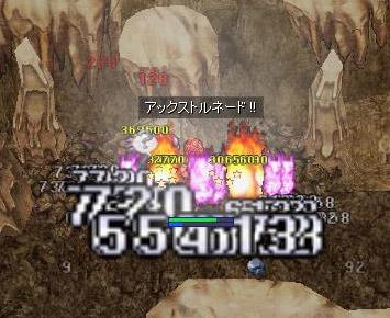 20120926_01.jpg