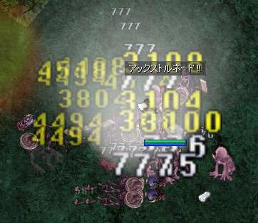 20120926_06.jpg