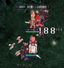 20120928_13.jpg