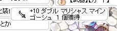 20121025_12.jpg