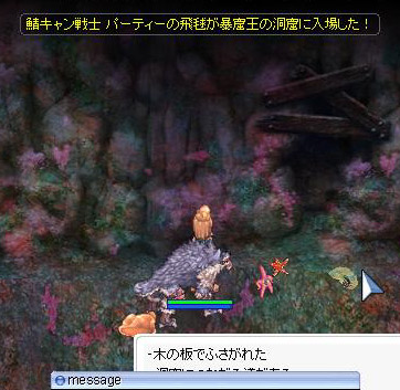 20121025_20.jpg