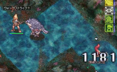20121025_22.jpg