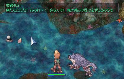 20121025_23.jpg