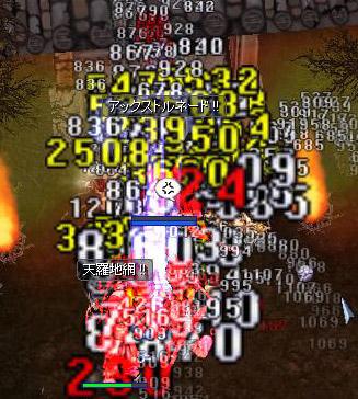 20121027_03.jpg