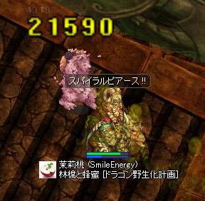 20121029_03.jpg