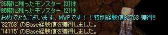 20121109_04.jpg