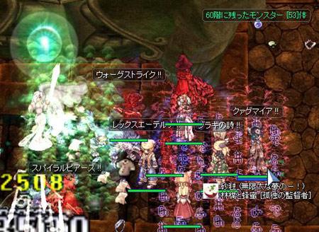 20121109_07.jpg