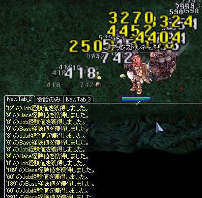 20121130_05.jpg