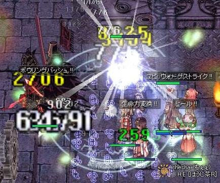 20121202_41.jpg