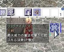 20121202_90.jpg