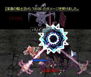 20121203_45.jpg
