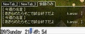 20121211_19.jpg
