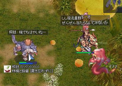 20121215_09.jpg