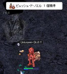 20121220_05.jpg