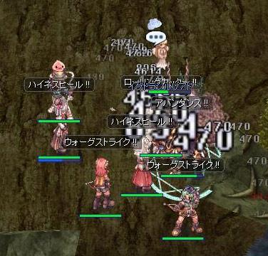 20121221_09.jpg