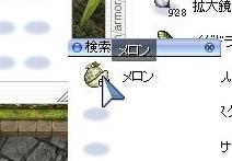 20121227_47.jpg