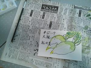 etegami201306_1.jpg
