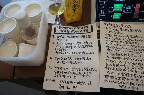 2012_0908アノマリー08