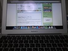 悟りの書 ~Road to Awakening~-MacBookAir02