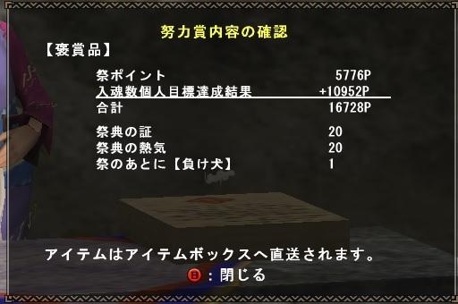 20131226014005fa7.jpg