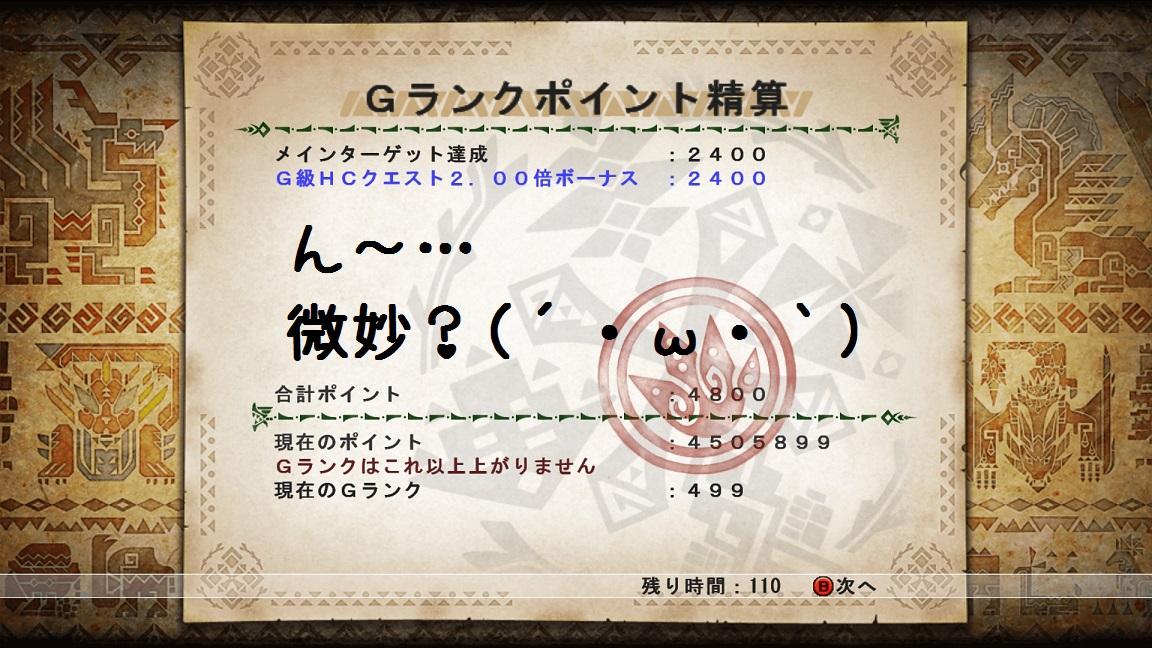 201312300253557f0.jpg