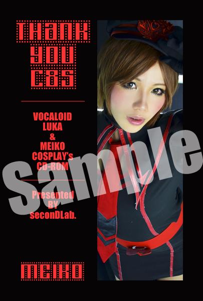 PCMsample.jpg