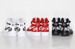 Nike Air Force 1 High Supreme