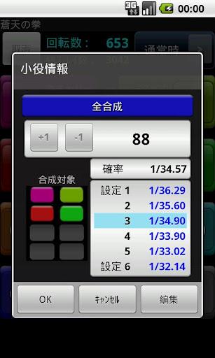 counterZ_2.jpg