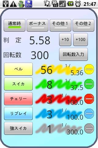 surokan_1.jpg