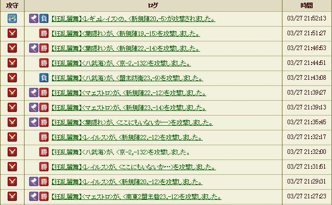 20130330123934be0.jpg