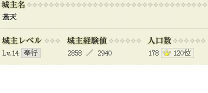 20130706212100ed4.jpg