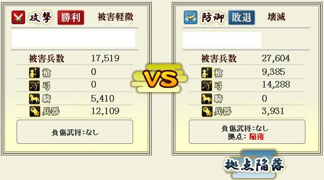 20121020030625846.jpg