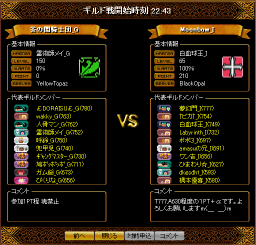 20130317-10.png